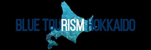 Blue Tourism Hokkaido